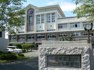 Matsuyama-East-High-School