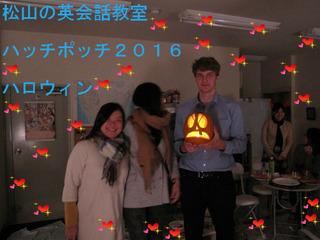 松山市の英会話教室ハロウィン