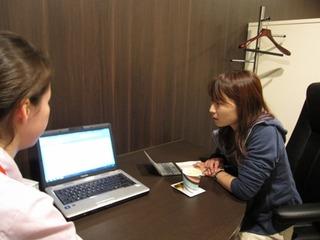 松山のマンツーマン英会話教室