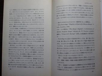英語教育関連/英語学習法