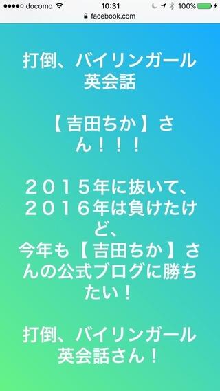 2017-10-02-09-02-05