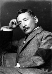 夏目漱石�