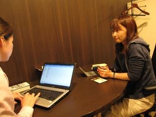 松山の英会話教室ジョバンニ