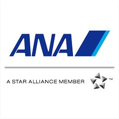 ANA2017