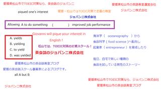toeic-Matsuyama