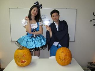 English Club of Matsuyama City