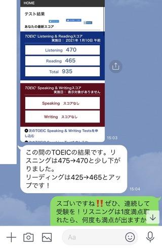 93079A00-6775-4FEF-A0EB-AD55B8BC93DC