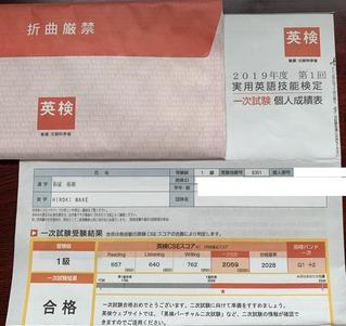 9A9D9395-E17D-4125-9706-BD9B1F0F96DD