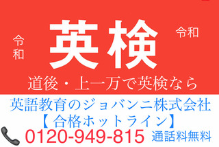 969ED15F-BE16-4163-AB0F-C02A2008E8E5