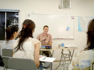 松山の英会話教室の風景
