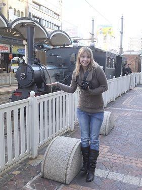 Boccyan Train