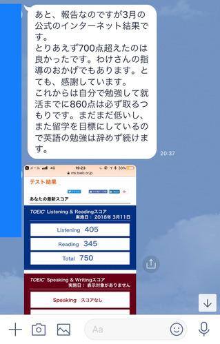 0C46FDC7-4786-493D-9D58-C4E05DF169AF