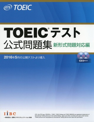 New-Toeic
