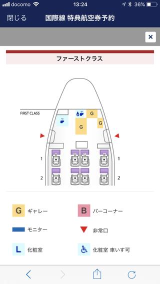 23E1A8BE-C5CE-4C39-A6F1-59A3DF8E4A06