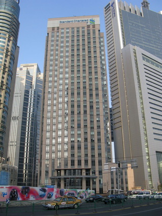 Standard_Chartered_Bank_Tower