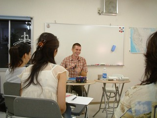 松山の英会話スクール
