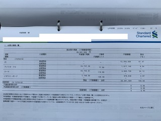 41A8436A-6540-4C0A-A406-9EA96DC35C49