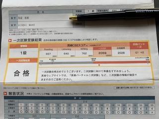 6C5C9AEF-D62D-4C18-A80A-3BAC7724699F