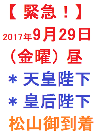 20170929