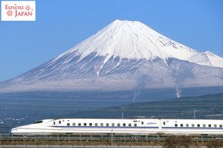 Japan-Rail-Pass-and-Shinkansen