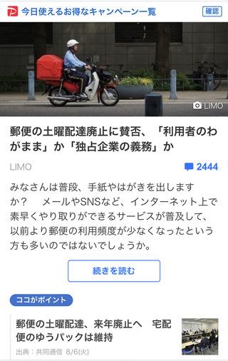 DC0647E3-461F-4DBA-9CE6-967805728781