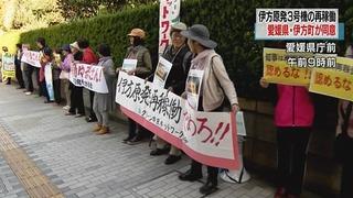 Protestors-rally-Matsuyama