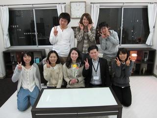 松山の英会話教室-image.jpeg