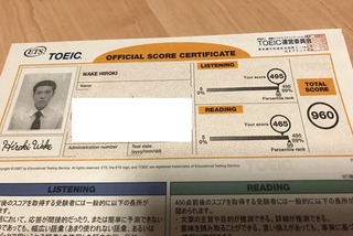 85A19CCC-8E70-429C-B82E-896A485FA592