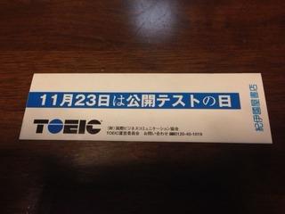 toeic1019