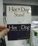 Hot*Dogオリジナルスッテカー