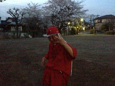 rapper_300