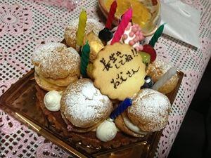 cake_300