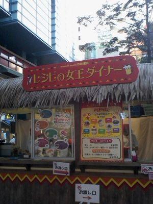 shiohaku2