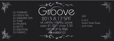 Groove_400