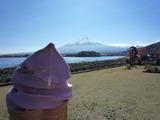 富士山とソフト
