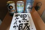 駅弁ビール