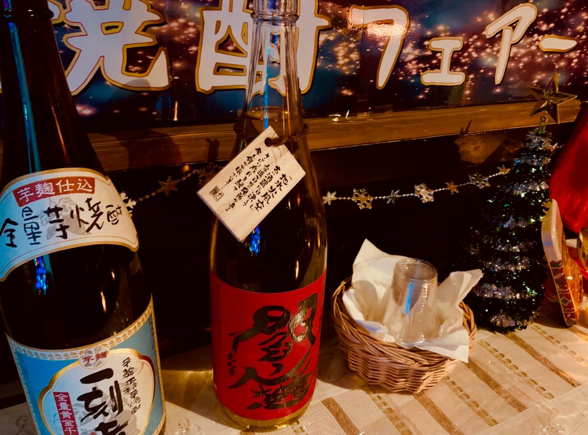 2019酒