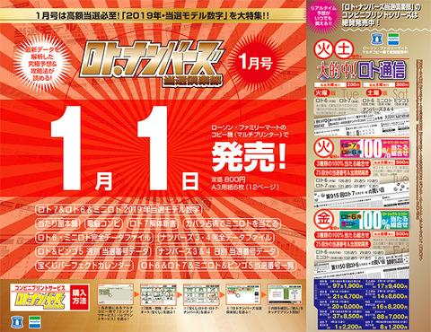 blog_gamble_0101