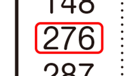 20190222-3