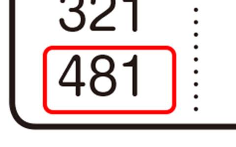 20190322-3