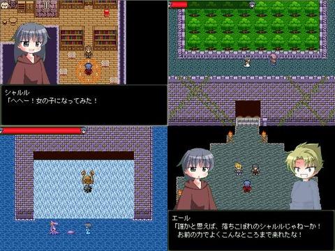 ゲーム検索結果「TSF」 - RPGアツマール