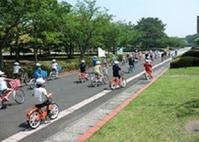 2(吹上浜海浜公園)吹上浜ふれあいサイクリング大会