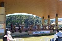 7(北薩)北薩広域公園秋祭り