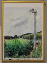 緑茶図画コンクール作品展