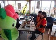 6(北薩広域公園)熊本県立水俣広域公園交流イベント