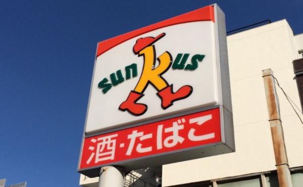 【コンビニ】「サークルK」「サンクス」営業終了・・・・ 次からはファミマ!?