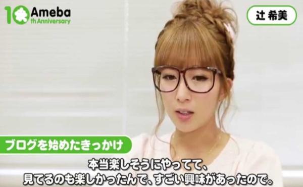 【芸能】辻希美、まさかの大手ハンバーガー店批判で騒然で大変な事になっていたwwwww