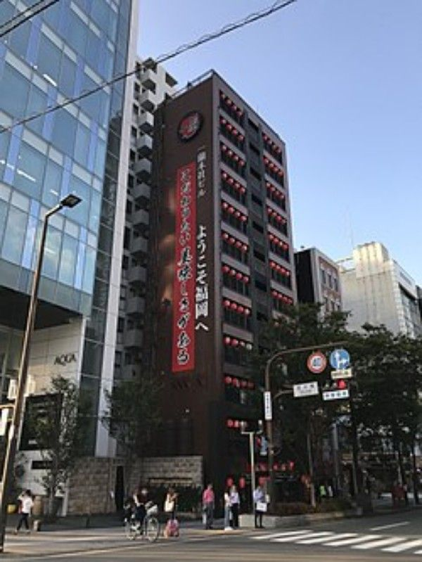 250px-Headquarters_of_Ichiran_Ramen-600x799