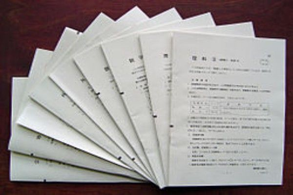250px-Booklets_of_questions_(National_Center_T