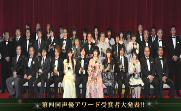 awards2010main-600x370